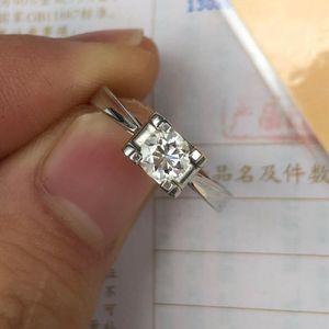 Laofengxiang 老凤祥戒指