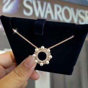 SWAROVSKI 施华洛世奇珍珠幸运花环水晶项链