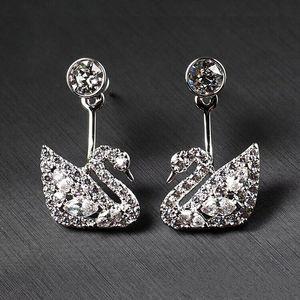 SWAROVSKI 施华洛世奇银色璀璨天鹅水晶耳环