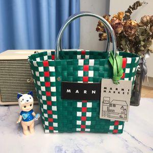 Marni 玛尼菜篮子手提包