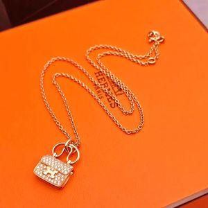 Hermès 爱马仕项链