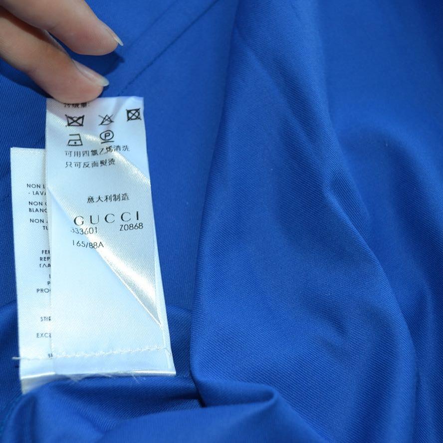 GUCCI古驰蓝色男士衬衫