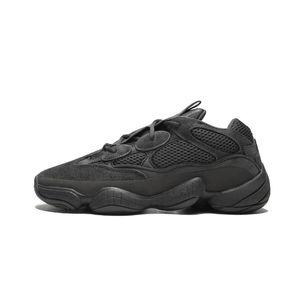 Adidas Yeezy 500  Utility椰子老爹鞋