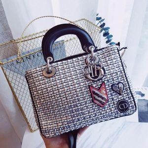 Dior 迪奥VIP限量走秀款盾牌CD心形徽章银色亮片编织拼接戴妃包