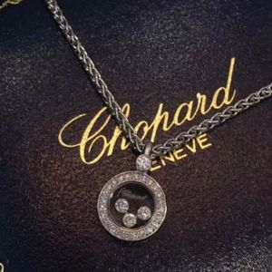 Chopard 萧邦项链