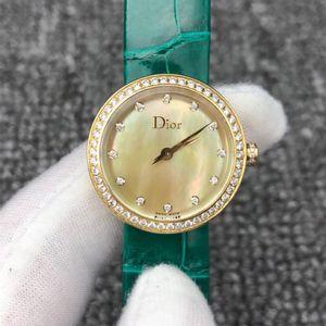 Dior 迪奥石英表