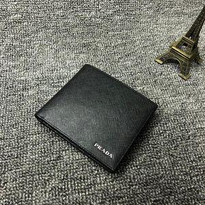 PRADA 普拉达黑色牛皮十字纹短款对折钱包