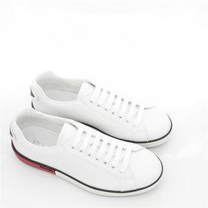 PRADA 普拉达男士休闲低帮鞋系带小白鞋