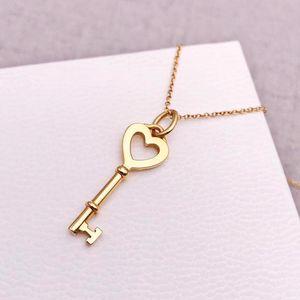 Tiffany & Co. 蒂芙尼18k钥匙项链套链
