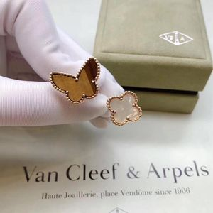 Van Cleef Arpels 梵克雅宝宝虎眼石白母贝Lucky Alhambra指间戒指