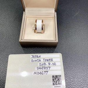 BVLGARI 宝格丽白陶瓷四环戒指