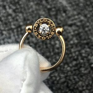 BVLGARI 宝格丽玫瑰金翻转式戒指