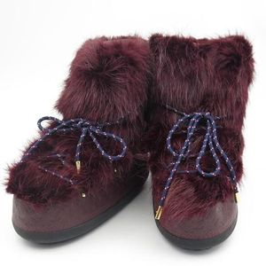 Louis Vuitton 路易·威登女士雪地棉靴