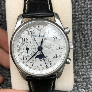 LONGINES 浪琴L2.673.4.78.3制表传统自动机械男士腕表