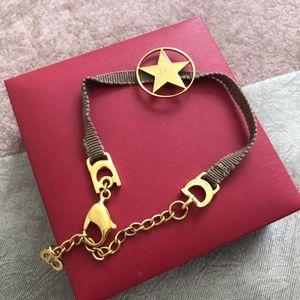 Dior 迪奥五角星手链