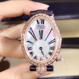 Breguet 宝玑那不勒斯皇后系列原镶钻18k玫瑰金透底机械腕表