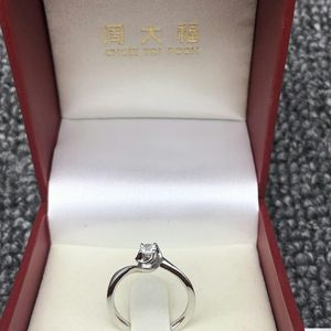 Chow Tai Fook 周大福女士钻石戒指