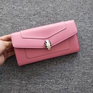 BVLGARI 宝格丽粉色链条包