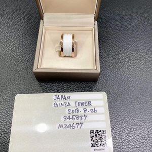 BVLGARI 宝格丽四环白陶瓷戒指