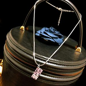 Dior 迪奥数字限量款樱花粉镀金珐琅彩吊坠项链