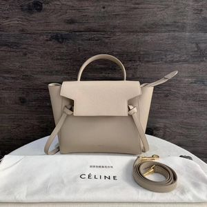 Celine 赛琳鲶鱼包奶茶色手提包