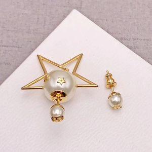 Dior 迪奥半星星经典珍珠耳钉耳环
