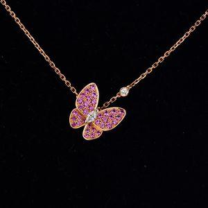 Van Cleef Arpels 梵克雅宝Two Butterfly系列18k玫瑰金铺镶粉红色宝石镶钻项链