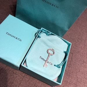 Tiffany & Co. 蒂芙尼吊坠
