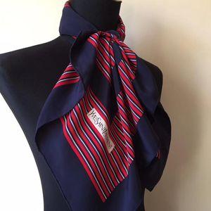 Yves Saint Laurent伊夫·圣罗兰红蓝条纹真丝方巾