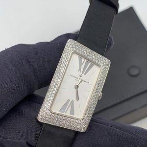 Vacheron Constantin 江诗丹顿女款1972系列18K白金后镶钻手表