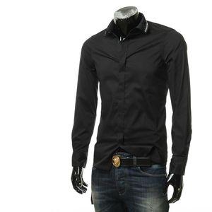 Emporio Armani EA阿玛尼男士修身隐形扣长袖衬衫