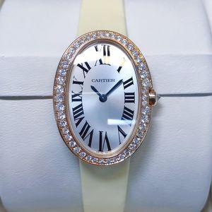 Cartier 卡地亚浴缸系列18K玫瑰金女士石英腕表