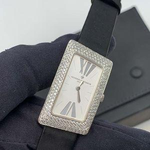 Vacheron Constantin 江诗丹顿女款1972系列白金后镶钻腕表