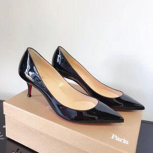 Christian Louboutin 克里斯提·鲁布托经典黑色红底高跟鞋