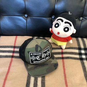 Chrome Hearts克罗心帽子