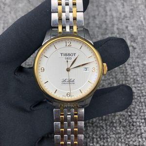 TISSOT 天梭TISSOT T006.408.22.037.00自动机械腕表