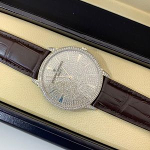 Vacheron Constantin 江诗丹顿传袭系列机械腕表