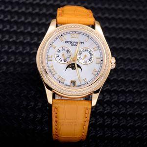 PATEK PHILIPPE 百达翡丽复杂功能系列4936J黄金原钻女生腕表