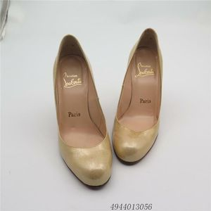 Christian Louboutin 克里斯提·鲁布托金色漆皮女士高跟鞋