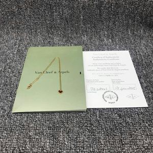 Van Cleef & Arpels 梵克雅宝红色心形项链