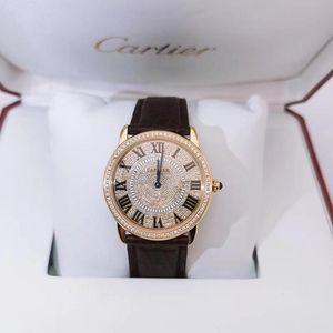 Cartier 卡地亚伦敦系列中号石英表