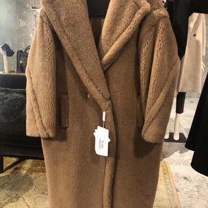 MaxMara 麦丝玛拉大衣