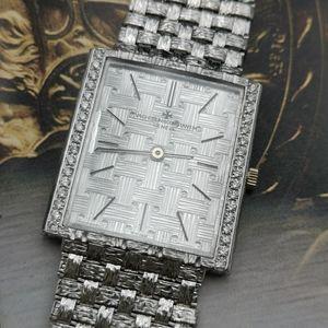 Vacheron Constantin 江诗丹顿传承系列18k白金手动机械手表