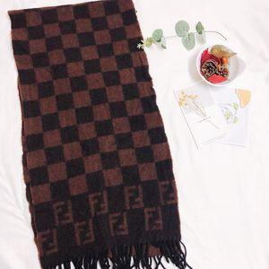 FENDI 芬迪老花格子logo流苏羊绒围巾