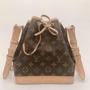 Louis Vuitton 路易·威登经典老花抽绳水桶斜挎包