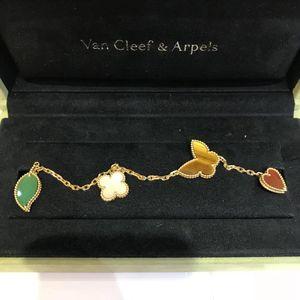 Van Cleef Arpels 梵克雅宝手链