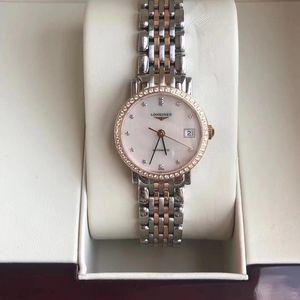 LONGINES 浪琴博雅系列18K玫瑰金钻石机械腕表