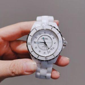 CHANEL 香奈儿J12系列H1629腕表