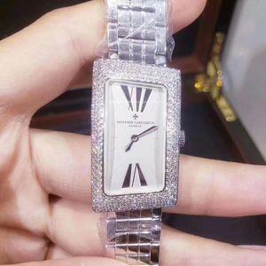 Vacheron Constantin 江诗丹顿1972系列25515白金钻石石英女表