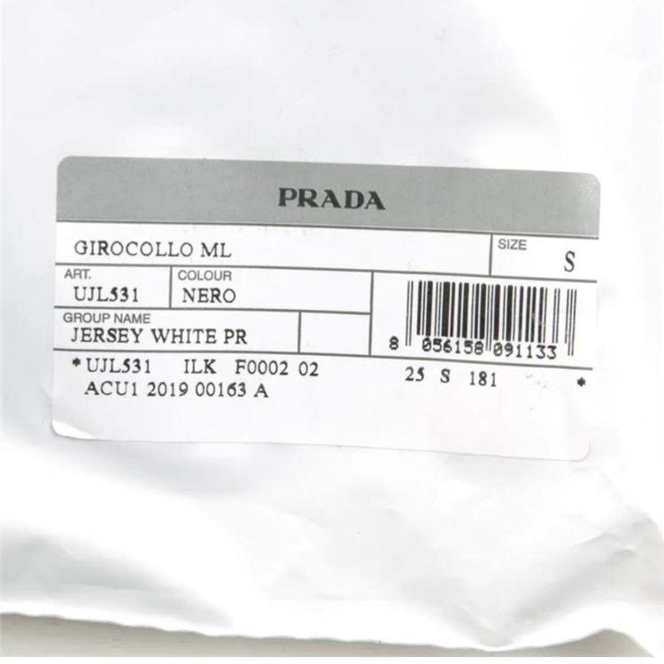 PRADA 普拉达三角标纯色简约百搭 男士长袖